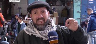 يروي صيادو قطاع غزة لكاميرا مساواة معاناتهم اليومية مع مهنة الصيد،مراسلون09.03