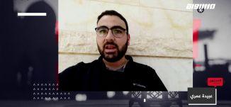 إعدام مصطفى يونس يستوجب تسجيل موقف محتج وواضح من سياسة التعامل مع العرب،المحتوى في رمضان،حلقة 24