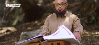 الاول من رمضان، الفترة الدينية، رمضان 2018،قناة مساواة الفضائية