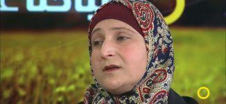 اندلس فلسطين (الجلمة ) - عايدة ابو فرحة (شاعرة) - #صباحنا غير - 1-3-2017 - قناة مساواة الفضائية