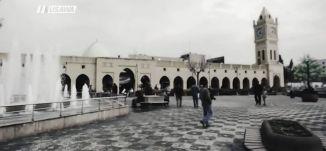 العراق  -  رمضان حول العالم - الكاملة - الحلقة الثانية عشر  - قناة مساواة الفضائية
