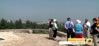 عين الكاميرا - جبل القفزة - الناصرة - #صباحنا_غير- 3-4-2016- قناة مساواة الفضائية - Musawa Channel