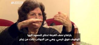 '' جيراننا الاسلام اخدونا عندهم  واعتنوا فينا ''  - الحلقة الثالثة  - ج2 - #ميعاد - قناة مساواه