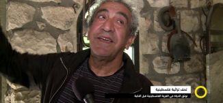 تقرير - تحف تراثية فلسطينية -  فادي عجاوي - #صباحنا غير - 1-3-2017- قناة مساواة الفضائية