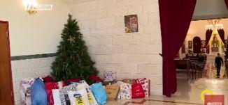 تقرير - شجرة العطاء .. في كنيسة المطران - نورهان أبو ربيع - صباحنا غير، 20.12.17 - قناة مساواة