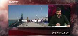 هآرتس :  نتنياهو بدا في خطابه شبيهًا بأولمرت كما كان مرة ، مترو الصحافة، 14.2.2018، مساواة