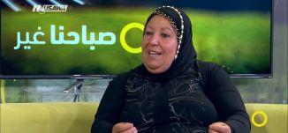 ما الذي ميزّ رمضان في فلسطين التاريخية ؟! -  أم مبارك - صباحنا غير- 23-5-2017 - مساواة