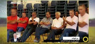 اضراب شامل بكفر قاسم ! -  المحامي عادل بدير- صباحنا غير- 4-6-2017 -   قناة مساواة الفضائية