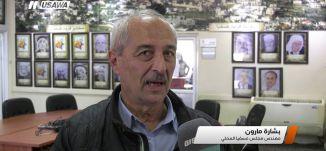 عسفيا: بناء حي جديد يواجه مصاعب قانونية ،مراسلون،17.3.2019- مساواة