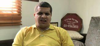 الأخوين بدير - قصة تحدي ونجاح -14-9-2015- قناة مساواة الفضائية -صباحنا غير - Musawa Channel