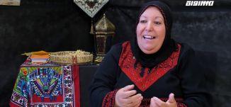 كفركنا الاجواء في رمضان حديثا وقديما على لسان ام مبارك،جولة رمضانية،2019،قناة مساواة