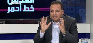 ''  قدرة الفلسطينين على الرد محدودة '' سليم بريك،علي حيدر- تغطية خاصة مع رمزي حكيم، 7.12.2017مساواة