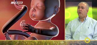 أهمية حفظ دم الحبل السري !! - د.حسان جسار - صباحنا غير-  10.11.2017 -  قناة مساواة الفضائية