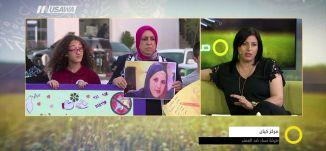 فشل ذريع وجرائم قتل مستمرة ،هيفاء عواد ، 13-6-2018- قناة مساواة الفضائية