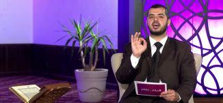 الأخفياء - الحلقة السادسة - #سلام_عليكم _رمضان 2015 - قناة مساواة الفضائية - Musawa Channel