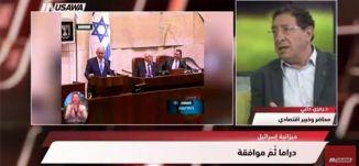 واي نت :صباح هذا اليوم: عبوات ناسفة فُجرت في غزة .. لا يوجد إصابات ،الكاملة،مترو الصحافة، 15.3.2018