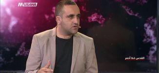 الصحافة العالمية: نيتنياهو: إعلان القمة الإسلامية غير مقنع،مترو الصحافة، 15.12.17- مساواة