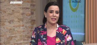 مفاجئة لـ عفاف شيني  بمناسبة عيد ميلادها ،صباحنا غير،7.5.2019،قناة مساواة الفضائية