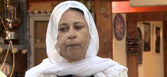 نوال قيس - مديرة مركز تراث عسفيا - داليا الكرمل وعسفيا - #رحالات - 26-11-2015 - قناة مساواة