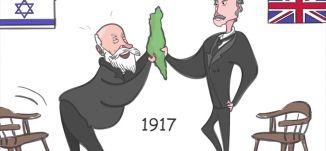 100 عام لوعد بلفور المشؤوم - لن يدوم! - قناة مساواة الفضائية - 30/10/2017