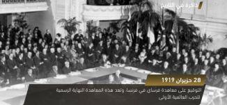 الحكومة البريطانية تقرر رسميآ احتلال مصر .- ذاكرة في التاريخ - في مثل هذا اليوم - 28.6.2017 - مساواة