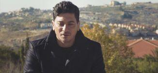 مروان مخول - الجزء الثاني - الحلقة الثانية - ع طريقك - الموسم الثاني -  قناة مساواة الفضائية