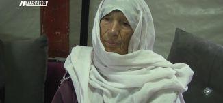 تقرير : عائلة تتبرع بالأعضاء تخليدا لذكرى ابنها،مراسلون،3.2.2019، مساواة