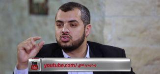 أدب الإختلاف - الحلقة الخامسة - #سلام_عليكم - الموسم 3 - قناة مساواة الفضائية - Musawa Channel