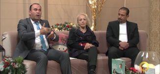 سيدة الارض - كمال الحسيني ، د. علي الربعي و د. نوال قطب بن صالح - #صباحنا_غير- 23-12-2016