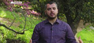 كن عظيما في ذاتك ، عاقلا مع غيرك  ، هكذا كانوا،الحلقة 19،الكاملة، رمضان 18، مساواة