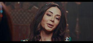 برومو مسلسل هارون الرشيد ، رمضان 2018، قناة مساواة الفضائية