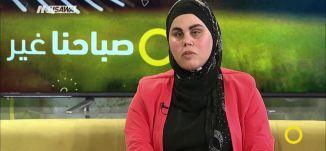 معلمة موسيقى تكسر كل الحواجز وتحقق ذاتها -  ماريا ياسين -  صباحنا غير- 9-5-2017 - قناة مساواة