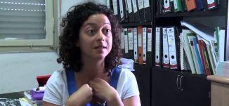 تقرير عن التربية الجنسية وجيل المراهقة في المدارس - صباحنا غير-13-8-2015- قناة مساواة الفضائية