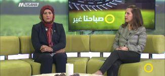 من هي المستشارة النسائية وما هو دورها في المجالس المحلية ؟رؤى عبدو، أنهار مصاروة ، 4.1.2018