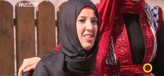 يوم تراثي لذوي الاحتياجات الخاصة -  فداء طه ، عادل بدير - صباحنا غير- 13.8.2017- مساواة