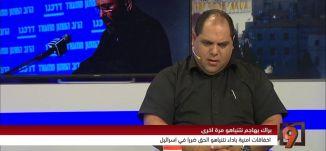 براك يهاجم نتنياهو: هل يمهّد للمنافسة على رئاسة الحكومة؟-جاكي خوري - 19-8-2016-#التاسعة - مساواة