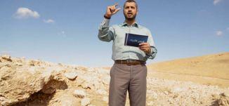 آدم عليه السلام - الجزء الثاني - #قصص_الأنبياء - قناة مساواة الفضائية - Musawa Channel