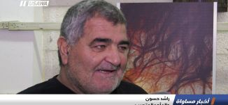 شفاعمرو: إقبال عربي على الرياضات القتالية ،تقرير،اخبار مساواة،25.3.2019، مساواة
