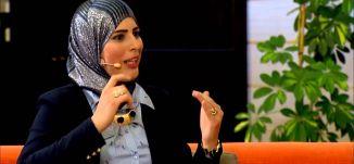 Musawachannel   د هيفاء مجادلة   واقع اللغة العربية   29 10 2015  قناة مساواة الفضائية  صباحنا غير