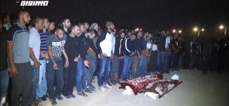 جرائم العنف والقتل في المجتمع العربي تقلق الجميع ، الكاملة،مراسلون،24.11.19