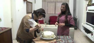 ياسمين عابد - تزيين كعكة العيد - صباحنا غير - 31-12-2015 - قناة مساواة الفضائية -Musawa Channel