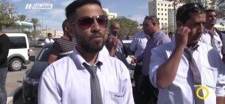 تقرير - احتجاجات سائقي الباصات العرب في بئر السبع - ياسر العقبي صباحنا غير- 9.11.2017 - مساواة