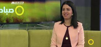 اخر اخبار السوشيال ميديا،حنان حبيب الله،صباحنا غير،04-12-2018،قناة مساواة الفضائية