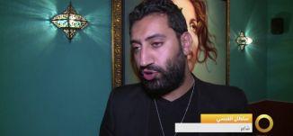 تقرير - امسية توقيع ديوان بائع النبي للشاعر الفلسطيني سلطان القيسي - 14-11-2016- #صباحنا_غير- مساواة