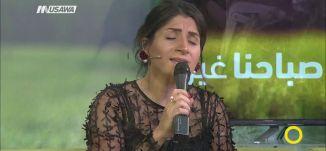 هللويا - ميساء عراف، ورد اندريا - صباحنا غير، 22.12.17 ،  قناة مساواة الفضائية