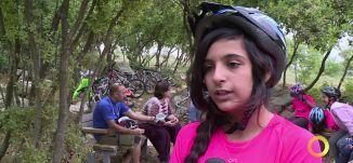 تقرير - هواية ركوب الدراجات الهوائية - #صباحنا_غير- 20-5-2016- قناة مساواة الفضائية - Musawa Channel