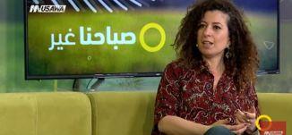 رشا حلوة: '' كتير مهم تيجي على مهرجان حيفا لإنه يعتمد بالأساس على الجمهور ''- رشا حلوة- 26.3.2018