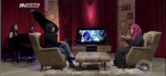 '' انا كفاطمة كمسلمة محجبة لا يوجد لدي سلطان '' - فاطمة الخطيب - الكاملة - الحلقة 18 - الهوينا