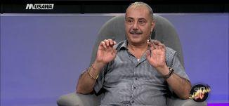 الاتحاد الخاص لفنانين الداخل ، خليل ابو نقولا، طه ياسين،ج20،2-9-2018،شو بالبلد
