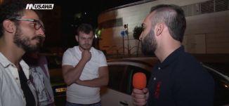 الضغوطات المادية في رمضان ! - في الميدان  - عنا الحل - الحلقة الثالة - قناة مساواة الفضائية